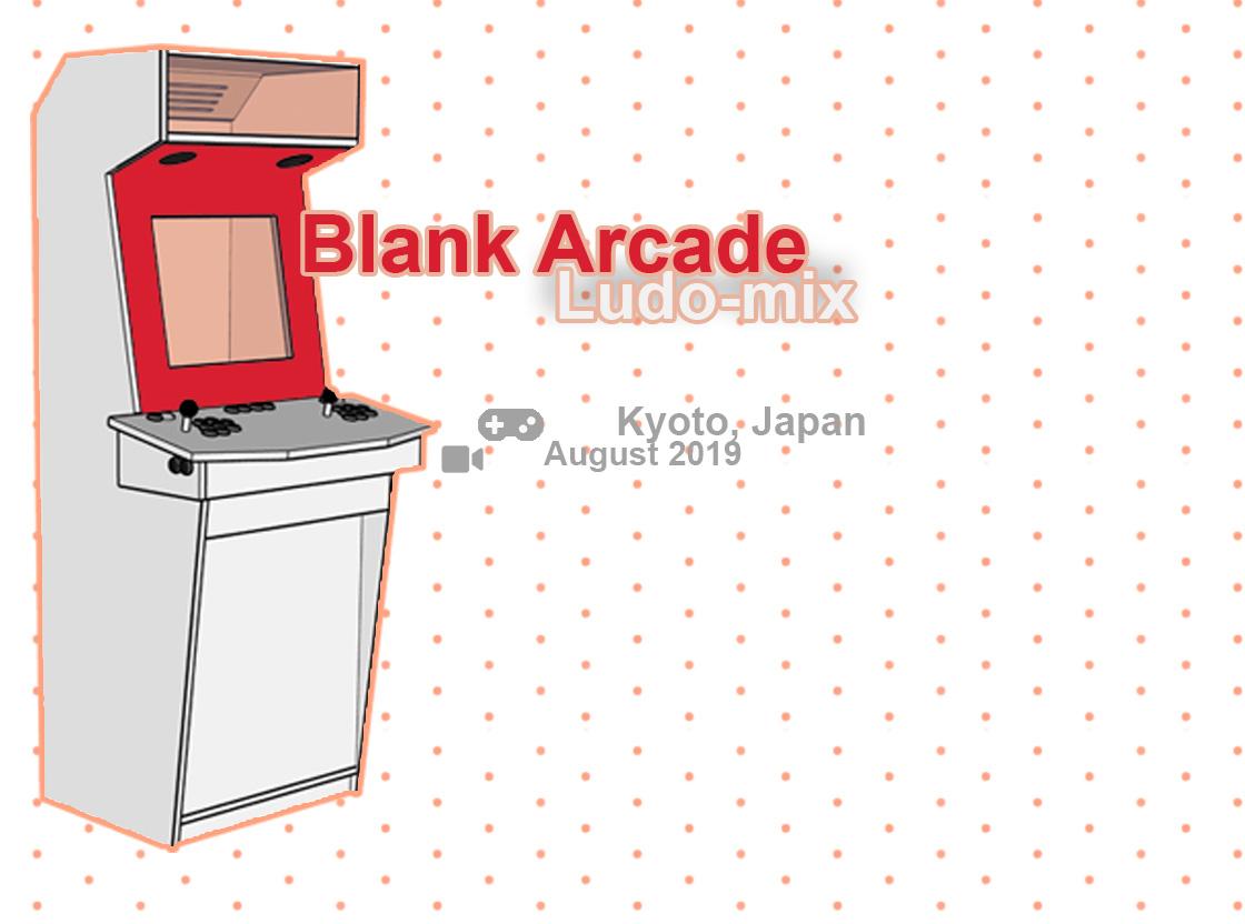 Blank Arcade 2016 Image
